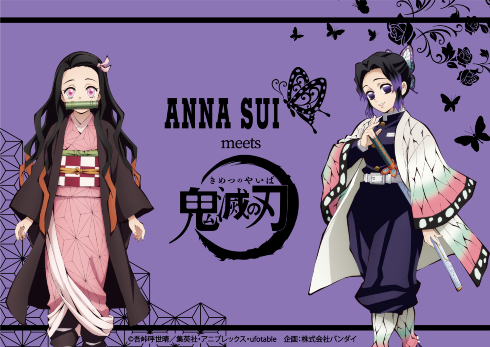 ANNA SUI meets 鬼滅の刃