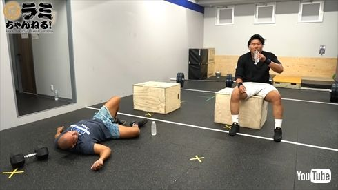 ラミレス ラミちゃん YouTube 稲垣啓太 ラグビー 笑わない男対決 クロスフィットトレーニング