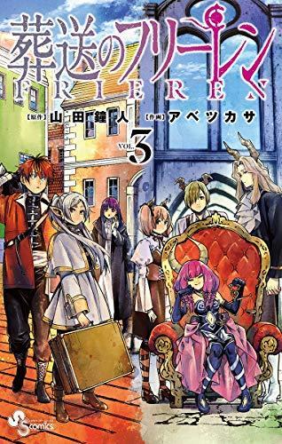 12月11日〜18日Kindle漫画ランキング
