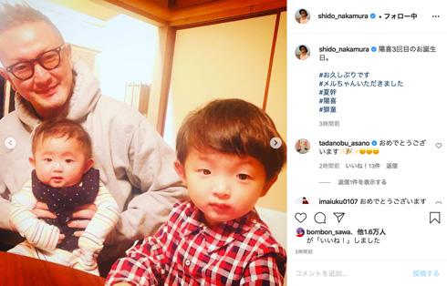 中村獅童 陽喜 竹内結子 Instagram