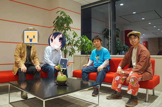 Flash座談会