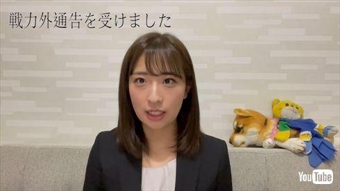 井口 眞 緒 会社