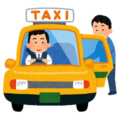 コロナ タクシー 乗車拒否 北海道運輸局 国土交通省