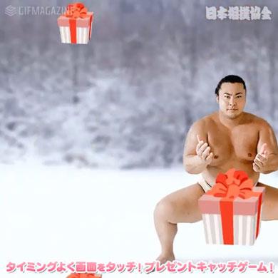 日本相撲協会 Twitter クリスマスプレゼント 力士 スクショ ゲーム