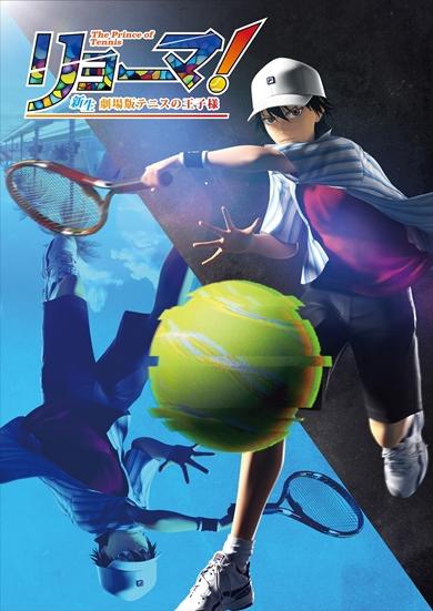 テニスの王子様 アニメ オリジナル いつ テニプリ