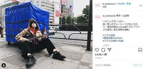 リアル桃鉄 桃太郎電鉄 山里亮太