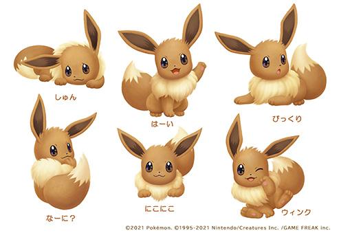 6種類の表情がたまらなくキュート! 「ポケモン東京ばな奈」シリーズから「イーブイ東京ばな奈」が発売