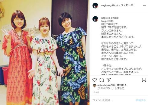 Negicco Kaede Nao Megu アイドル 結婚