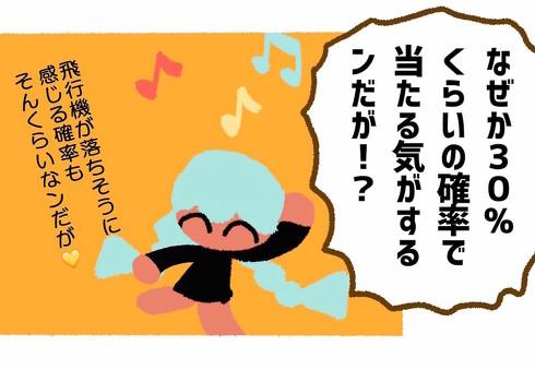 株ギャルJK漫画