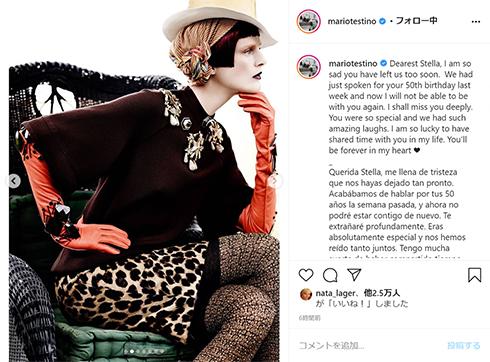 ステラ・テナント Stella Tennant  死去 訃報 死因 急死 スーパーモデル 貴族 ダイアナ 90年代 シャネル ヴェルサーチ Instagram インスタ