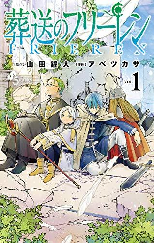 12月18日〜25日Kindle漫画ランキング