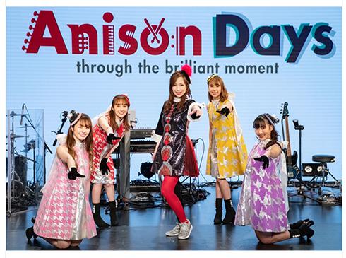 森口博子 アニソン 番組 Anison Days BS11 ももいろクローバーZ ももクロ 衣装 ももいろ歌合戦 MOON PRIDE