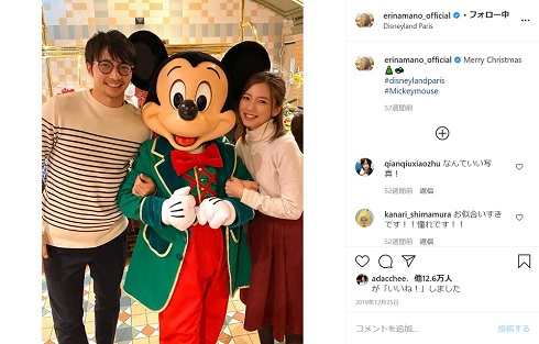 真野恵里菜 柴崎岳 夫婦 2ショット クリスマス ディズニー パリ