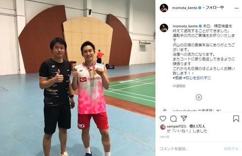 桃田賢斗 バドミントン 全日本選手権 事故 優勝