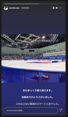 本田太一 フィギュアスケート 引退 本田望結 本田紗来
