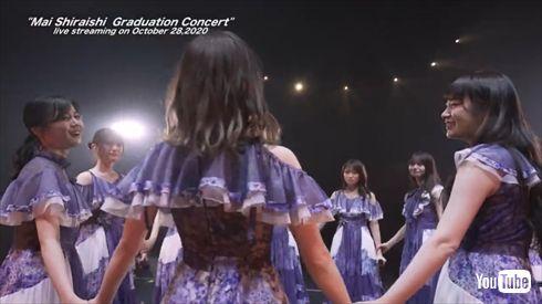 白石麻衣 卒業コンサート しあわせの保護色 ダイジェスト 松村沙友里 大園桃子 YouTube