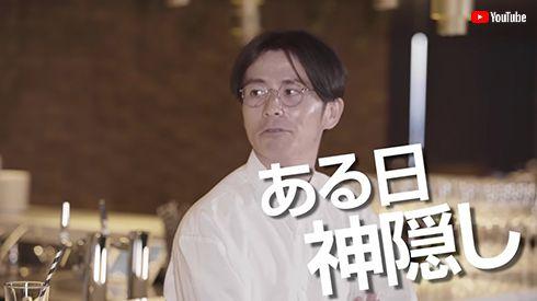 手越祐也 藤森慎吾 テレビ NEWS オリエンタルラジオ