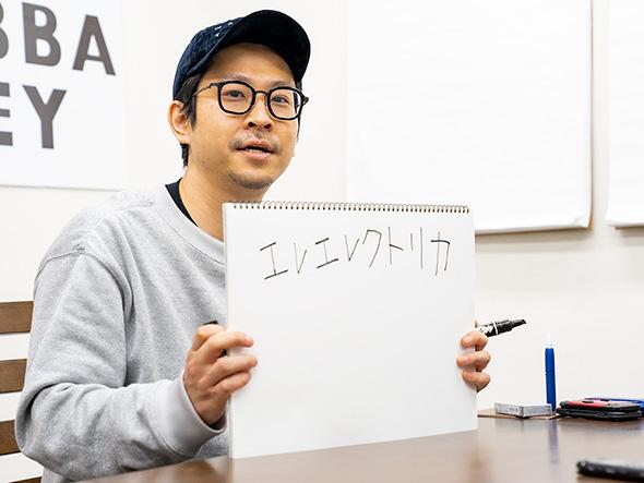 WACK 渡辺淳之介 インタビュー アイナ・ジ・エンド セントチヒロ・チッチ ペリ・ウブ モモコグミカンパニー
