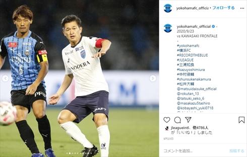 三浦りさ子 三浦知良 夫婦 キングカズ 禁酒 ブログ J1 横浜FC