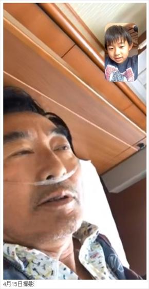 東尾理子 ブログ 石田純一 新型コロナ 感染 沖縄