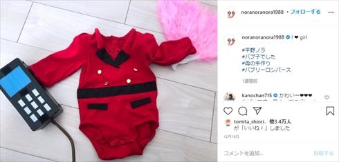 平野ノラ 妊娠 臨月 おなか 妊娠線 バブリー インスタ