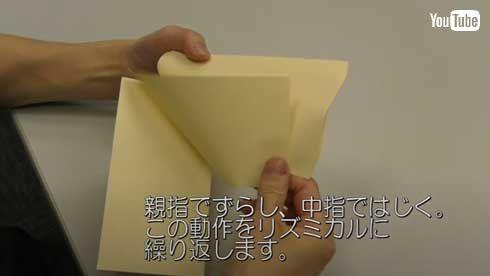日本銀行 日銀 お札の数え方 動画 YouTube おうちで、さつかん