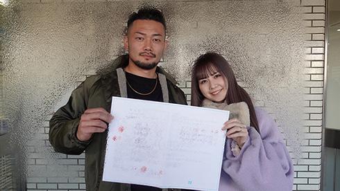 佐藤すみれ 愛鷹亮 SKE48