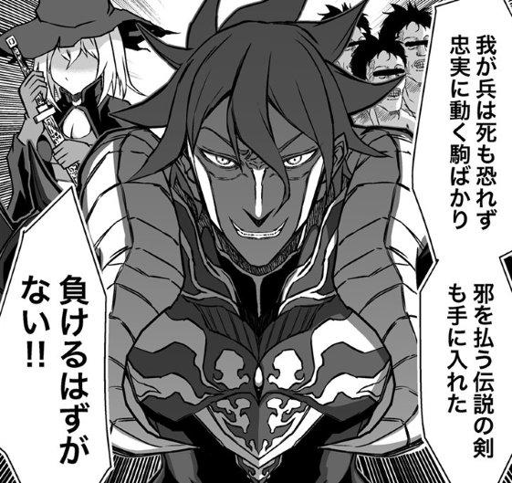 ベニガシラ twitter 漫画 ブラック 勇者 魔王