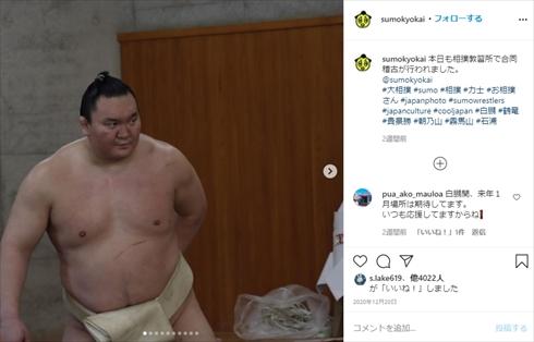 横綱 白鵬 新型コロナウイルス 感染 日本相撲協会 進退 引退勧告