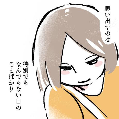 はじめての登園03
