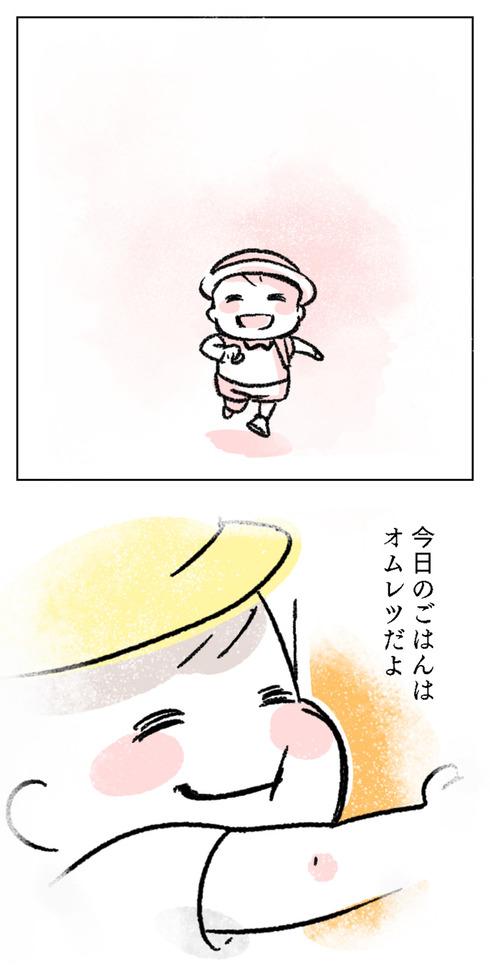 はじめての登園07
