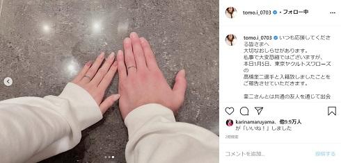 板野友美 高橋奎二 結婚 入籍 AKB ヤクルトスワローズ