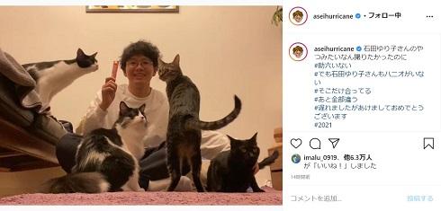 ミキ 亜生 猫 チュール
