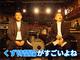 宮迫博之、山口智充との音楽ユニット「くず」復活を宣言 「神回やん」「ワンナイ世代にはマジでたまらん」など反響