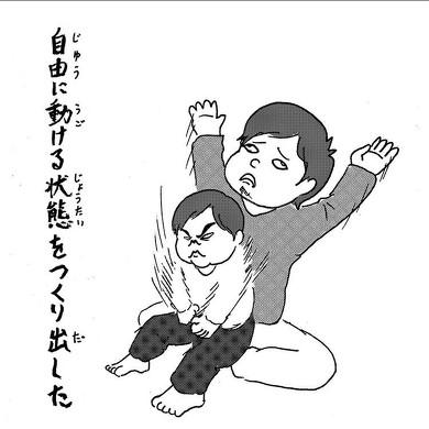 子どもの鮮やかな「拒否技」があの漫画っぽい