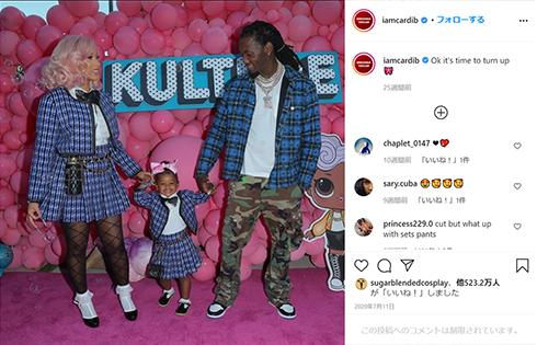 カーディ・B オフセット 妊娠 出産 カルチャー 離婚 結婚 破局 インスタ Instagram
