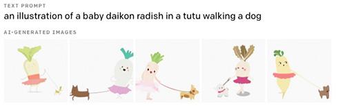 テキストから画像生成するAI「DALL・E」 「バレリーナ衣装で犬の散歩をする赤ちゃんダイコンのイラスト」など成果を発表