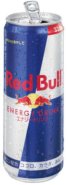 レッドブル Red Bull 価格改定 プロジェクト 成人祭 くたばれ正論