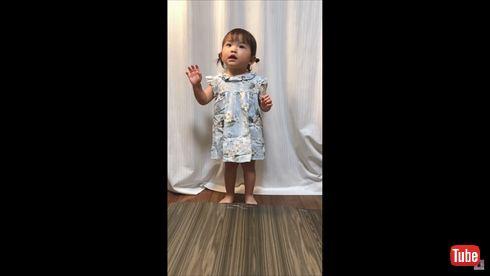 村方乃々佳 いぬのおまわりさん 童謡こどもの歌コンクール 2歳 動画 YouTube