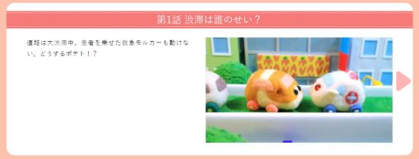 pui pui モルカー テレビ東京 アニメ