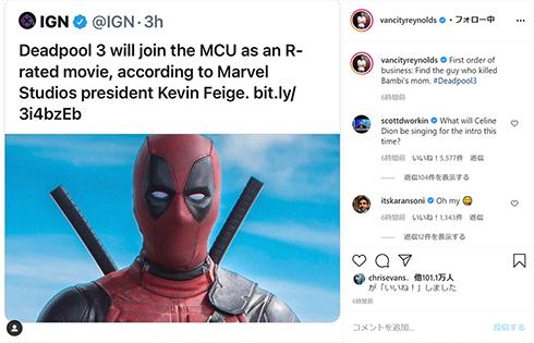 デッドプール ライアン・レイノルズ スパイダーマン ディズニー フォックス 買収 MCU R指定 deadpool
