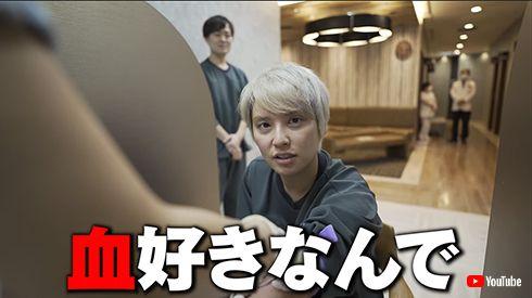 手越祐也 年齢 33歳 身長 体重 人間ドック 健康 動画 YouTube