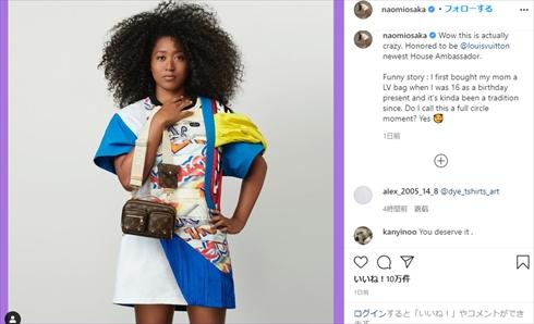 大坂なおみ ニッキー・ミナージュ ルイ・ヴィトン ブランドアンバサダー就任 全米オープン Queen Instagram