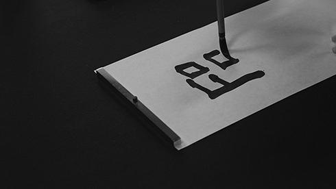 フー・ファイターズ 日本酒 コラボ デイヴ・グロール プロデュース メディスン・アット・ミッドナイト 半宵 山形 楯野川酒造 健康 動画 YouTube