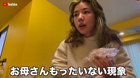仲里依紗 ダイエット 動画 愚痴 子ども 食べ残し ワークアウト トレーニング YouTube