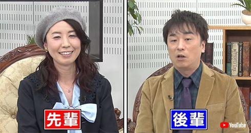 三石琴乃 セーラームーン 関智一 テレビ朝日 動画、はじめてみました 劇場版 eternal YouTube 月にかわって