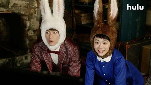 平野紫耀 杉咲花 King & Prince Hulu うさぎCM 花のち晴れ〜花男 Next Season〜 花晴れコンビ