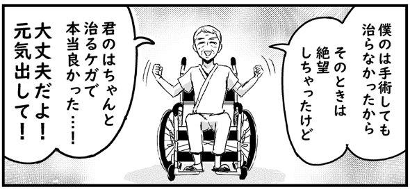 並庭マチコ プリンセスお母さん 神 twitter 漫画