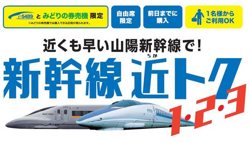 2021年 鉄道のできごと