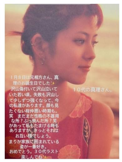 yurimari 中村ゆり asayan 現在 アイドル